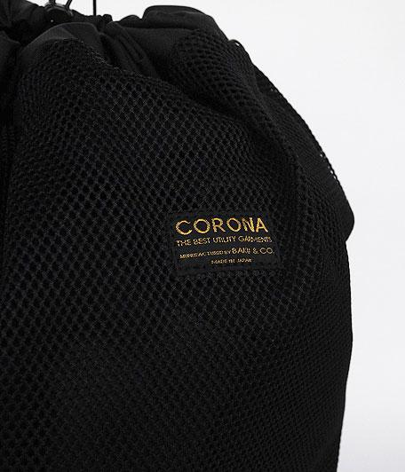 CORONA ACTIVE MESH PACK