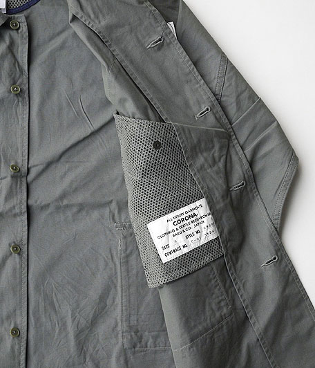 CORONA HUNTER HIKER SHIRT