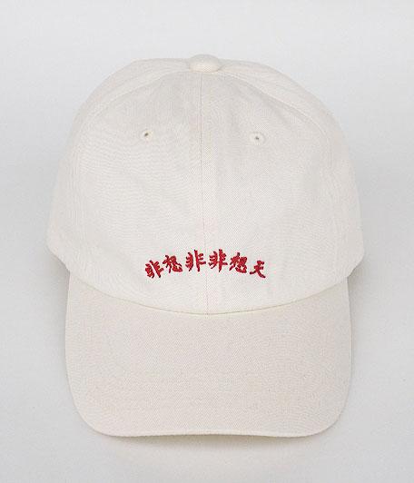 NEMES 非想非非想天 CAP