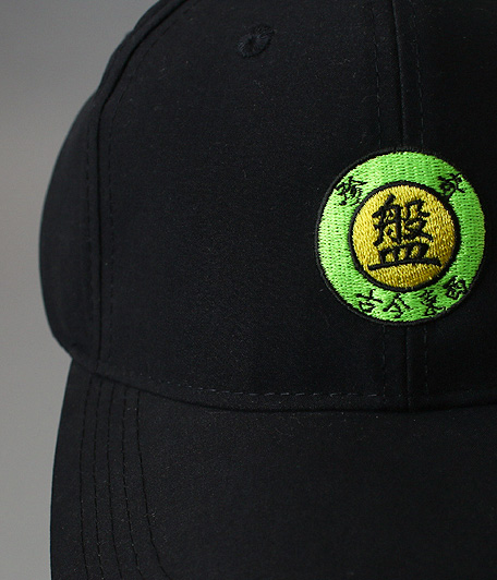 NEMES 珍盤奇盤 CAP