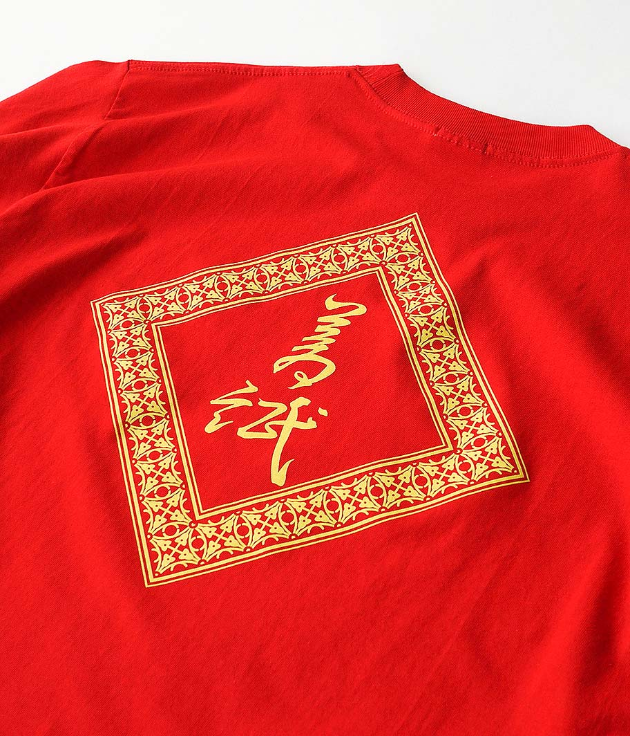 SOWBOW 中華ロゴタイプ 長袖Tシャツ