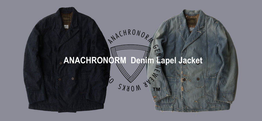 ANACHRONORM Denim Lapel Jacket