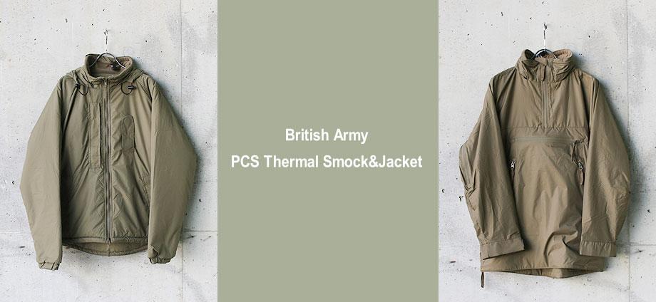 British Army PCS Thermal Smock&Jacket