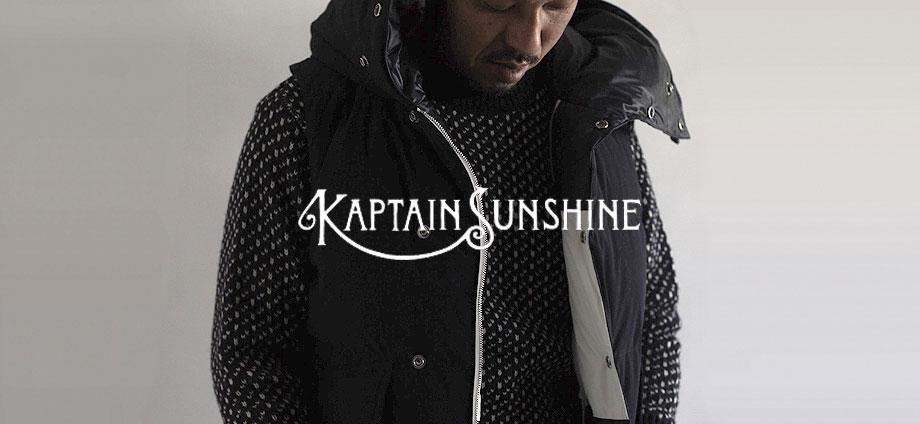 KAPTAIN SUNSHINE