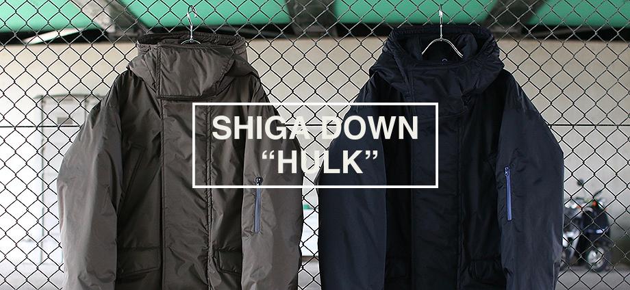 SHIGA DOWN