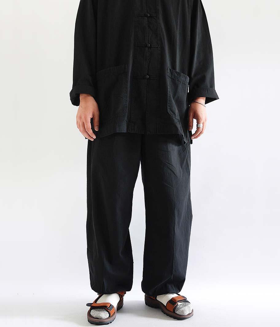 Kung-Fu Pants
