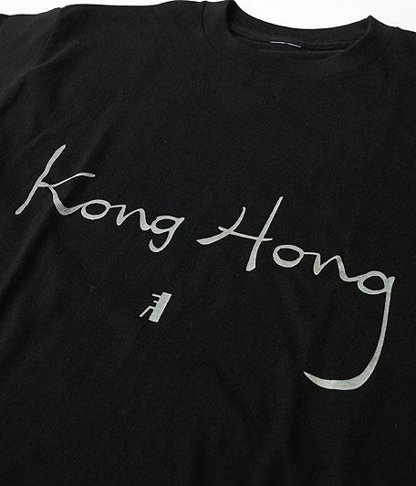 VOO MISTEE-HONG KONG-